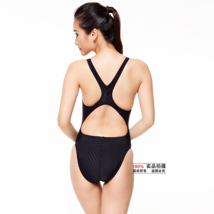 Launcher Genuine counter Climax / yingfa dedicated professional racing type game piece triangle swimsuit 922A