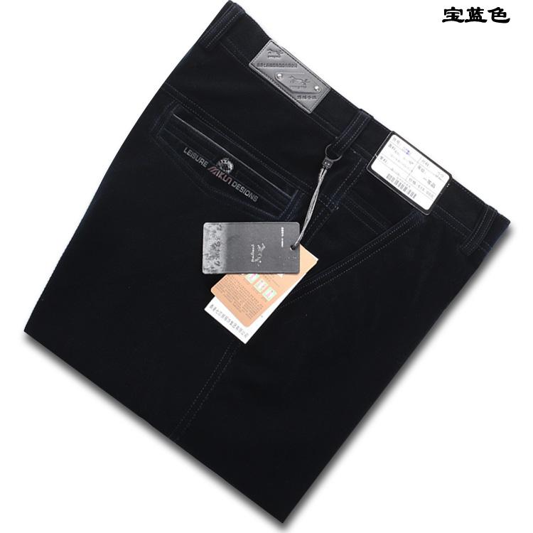 Повседневные брюки Other