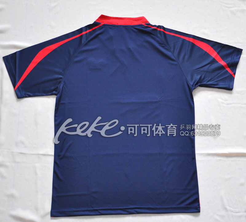 2012 Butterfly Mans Badminton /table tennis shirt 45789