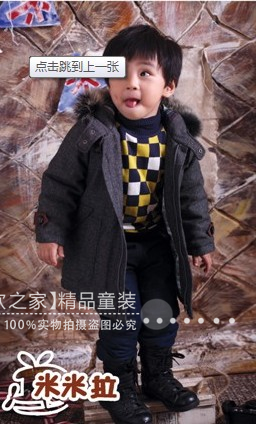 Mimi La genuine winter Korean version of Winnie the money boys winter jacket with fur hat quilted coat 169