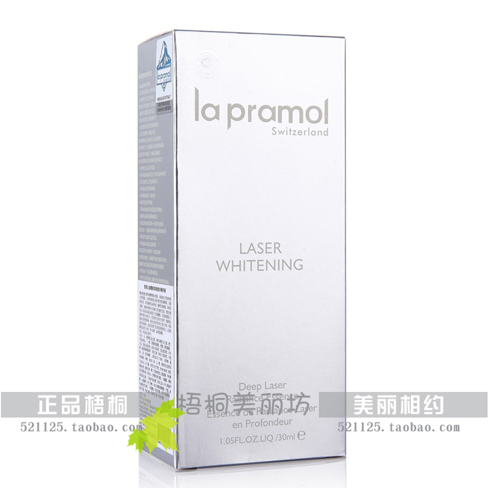 La pramol  30ml
