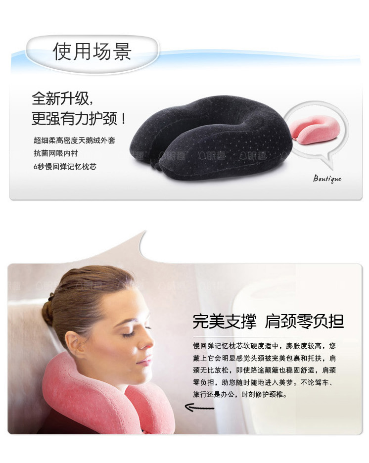 Corser Sleep fun u-shaped travel pillow air cervical neck pillow care cute NAP pillow memory pillows package mail