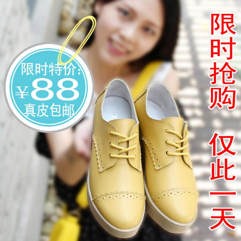 туфли 2013新款英伦时尚真皮单鞋韩版舒适松糕厚底鞋女鞋平底潮流休闲鞋