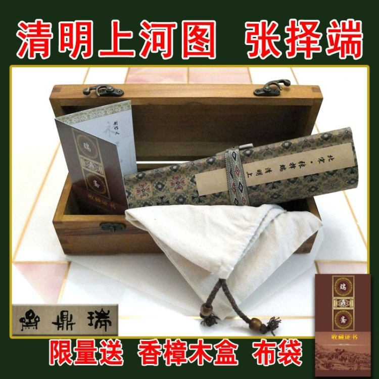 中国十大传世名画 - zxh915420592 - 大漠雄鹰