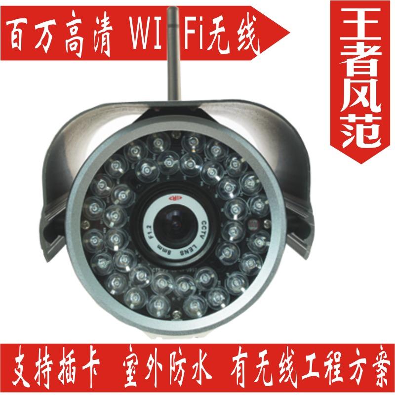 IP-камера Сетевые камеры водонепроницаемый HD сети беспроводной фотоаппарат SD карты WiFi беспроводной мониторинг