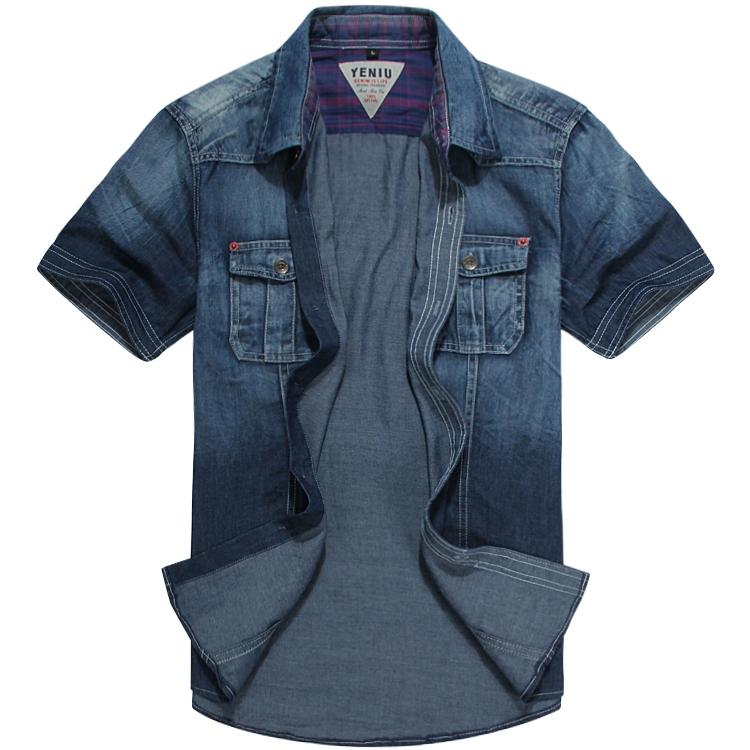 Рубашка мужская Other 13 2213