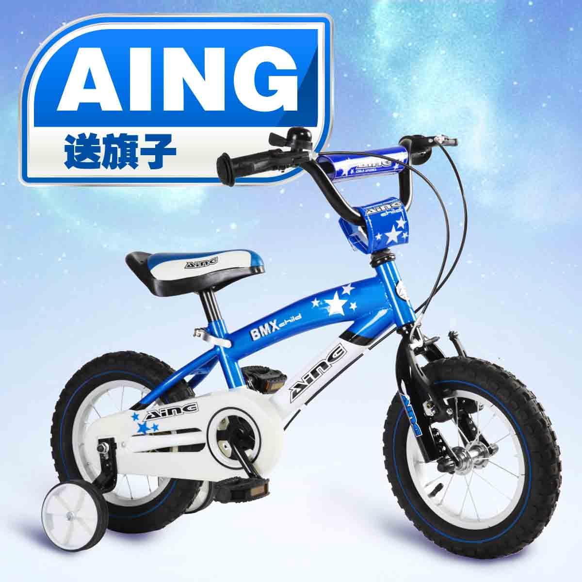 Детский велосипед The Aing  AING 12/14/16/18