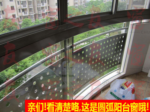 窗之友上海阳光房露台隔热钢化玻璃房凤铝断桥铝封阳台铝合金门窗