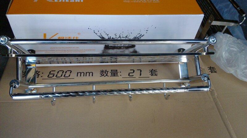 Вешалка для полотенца SHJ 0028 304