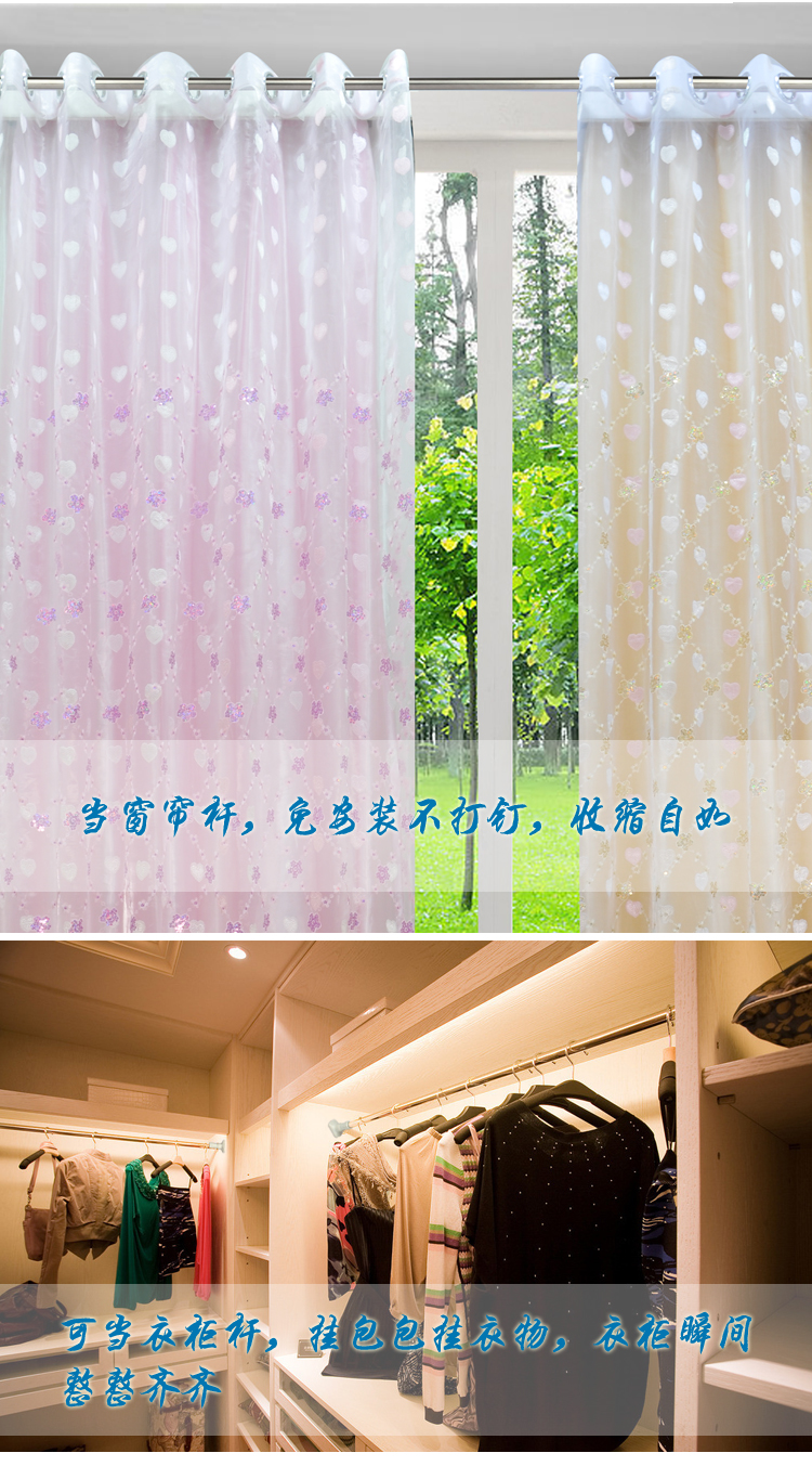 US-Pacific Thickening shower curtain rod telescopic rod free installation of rods and generous head widened multi-standard stainless steel rod