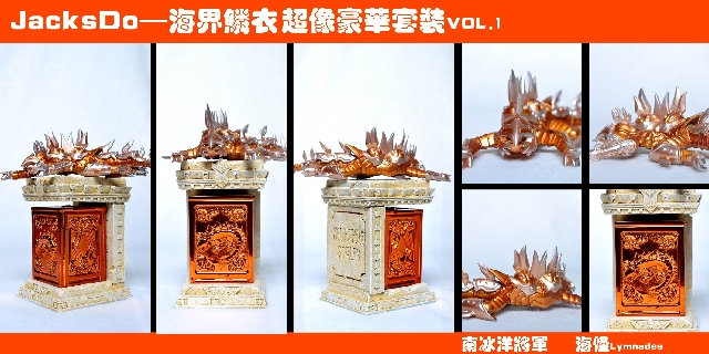 [Reservas]Generais Marinas - Pandoras , mini objects e stands e urna poseidon- Vol.1 jacksdo T2eB5nXbFcXXXXXXXX_!!54168077