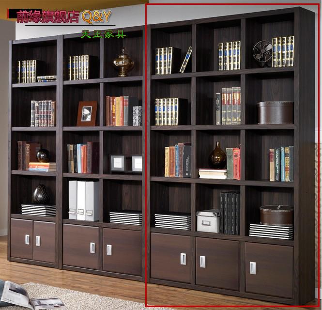 Книжный шкаф the beauty of you home 2.5, купить в интернет м.
