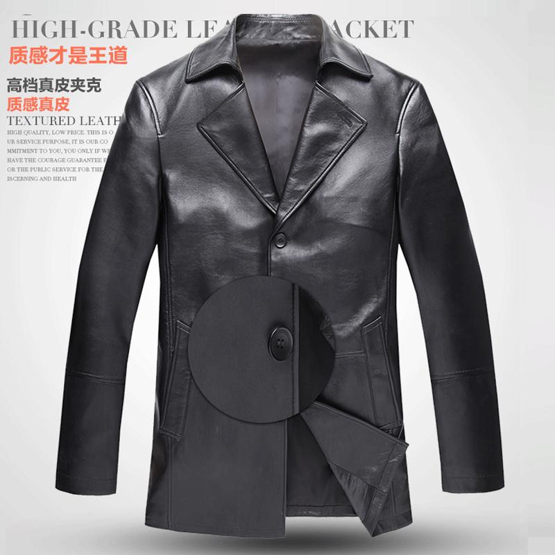 新款皮衣 男式真皮西装 男士绵羊皮外套 西装领