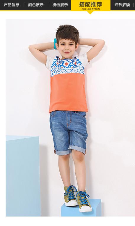 巴拉巴拉童装,儿童装,品牌童装,十大品牌童装