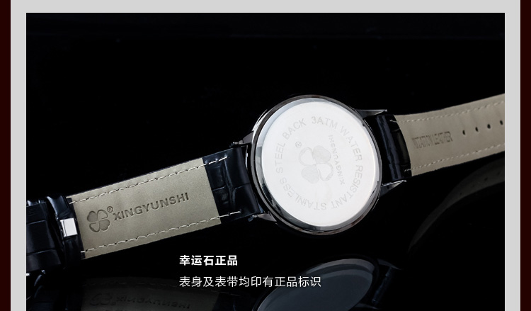 Xingyunshi Watch Anime Naruto Sasuke hexagram lucky stone kaleidoscope write round eyes LED touch waterproof watch