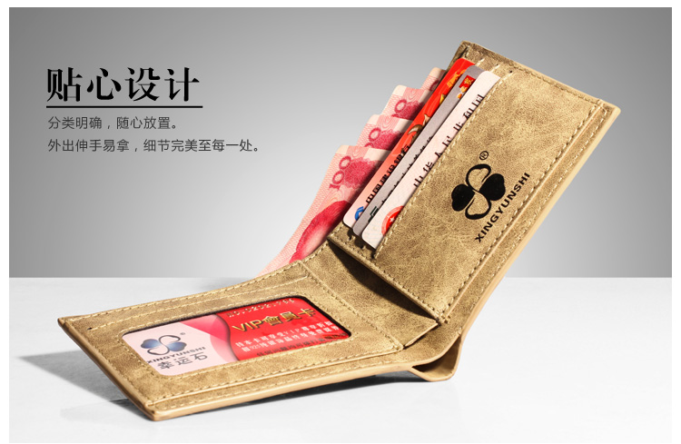 Xingyunshi Cartoon Soft Durable Portable Economic Leather Wallet