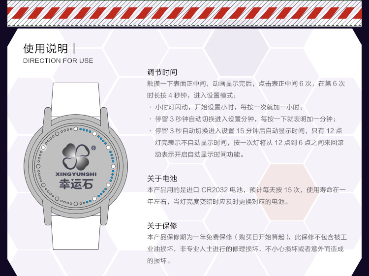 Xingyunshi EVA Q Evangelion watch cartoon animation NERV mark LED touch screen waterproof watch