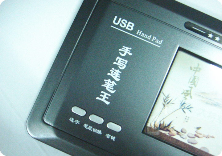 Планшет Great general  USB