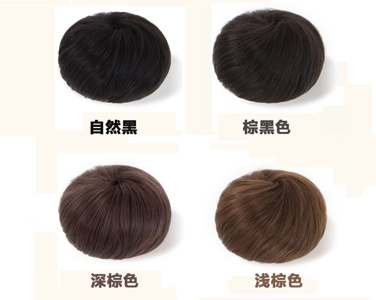 Moxa silk wig wig contract out balls wig button head of Japanese
