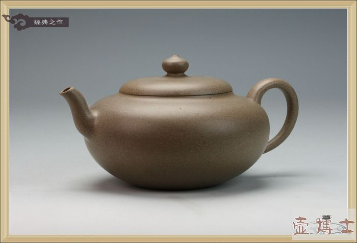Huboss Wang Lifen two out the mountains of Yixing zisha teapot special Fine handmade authentic