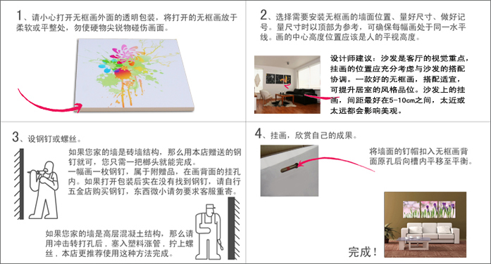 Yixuan Phalaenopsis elegant three-dimensional effect of modern imitation fashion home wall painting decorative painting two joint combination Prints