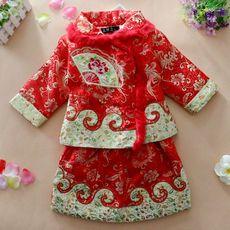 Китайский традиционный наряд для детей Golden