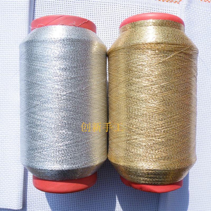 Шерстяная пряжа Импорт прекрасные золотые и серебряные нити золото серебро мягкий свитер вязание
