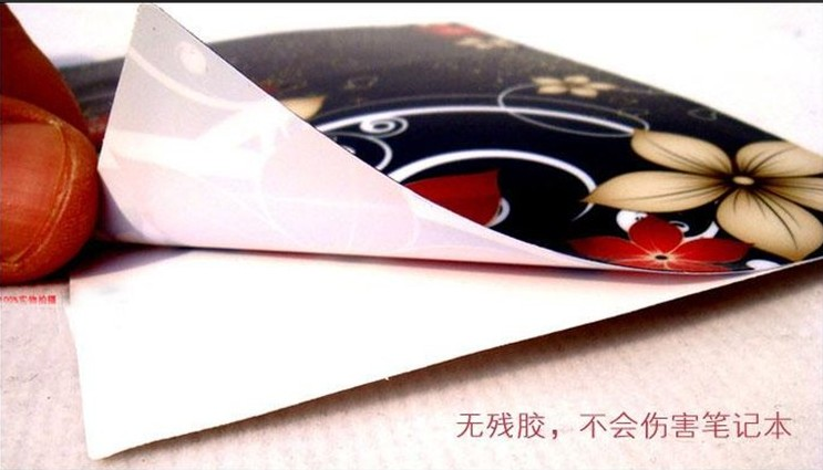 Guangfengyuan Colorful stickers notebook computer Fengyuan wide foil shell shell protective film film film I wantuo