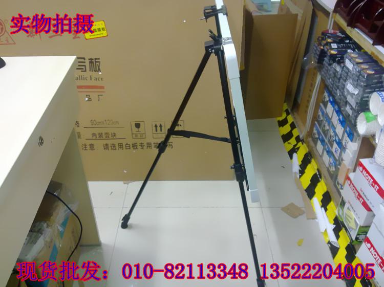 Белая доска New Samsung  45*60cm