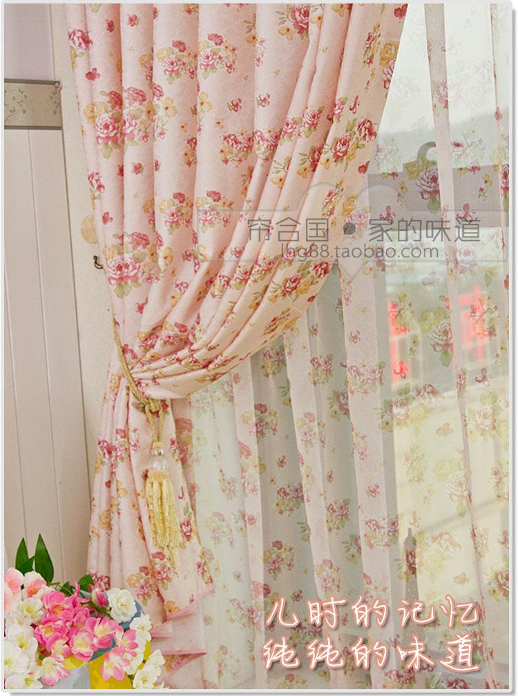 rideaux de tissu 28 images rideaux tissu satin blanc 2 pnx largeur 1 40m x hauteur 2 90m. Black Bedroom Furniture Sets. Home Design Ideas