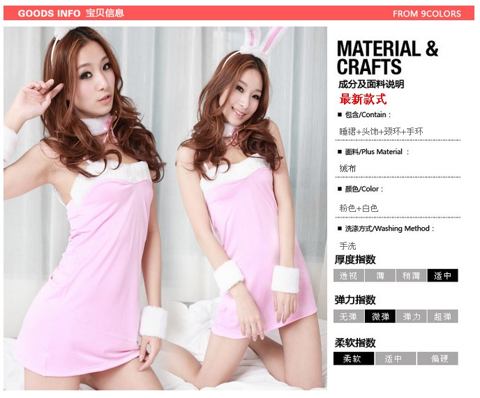 Rabbit girl costume lingerie outfit, sexy uniforms temptations take Christmas Nightgowns Princess games load performance
