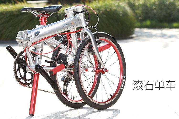 складной велосипед Dahon mp18 KAA083 DIY X9 20