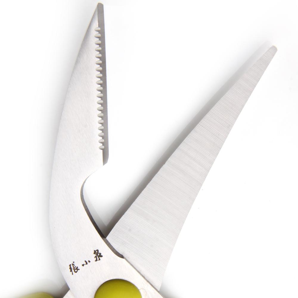 Ножницы бытовые Zhangxiaoquan s80130100 230mm