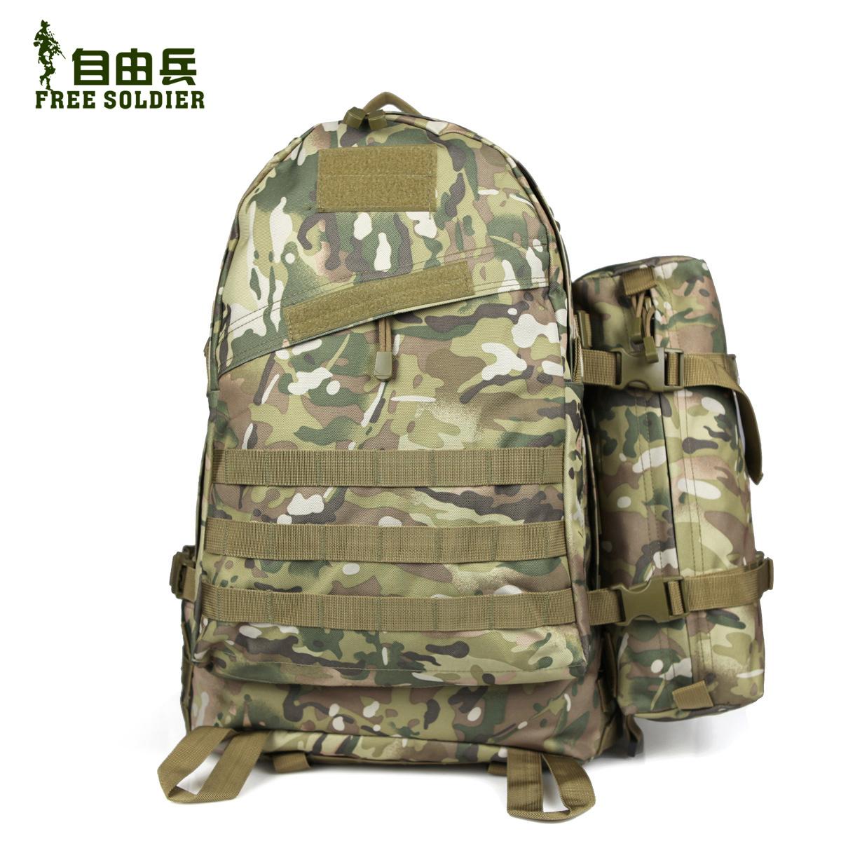 Туристический рюкзак Free Soldier ZY /001 3D Free Soldier / free soldiers
