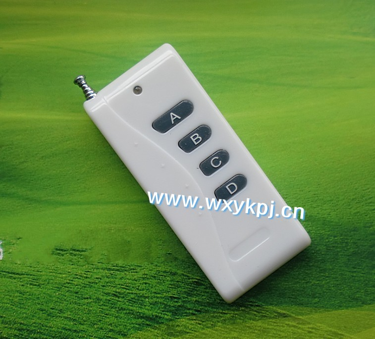 Airking 1000 m high-power four-button wireless remote control remote remote control transmitter power