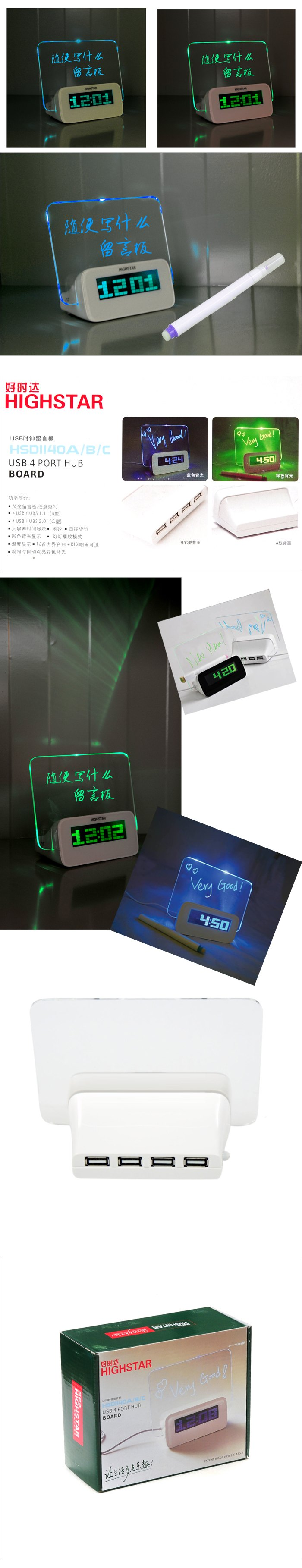 Highstar Good O'clock amounted to fluorescent Message board Alarm Clock creative mute bell Luminous electronic bell dawdler multi-function Highlighter downtown