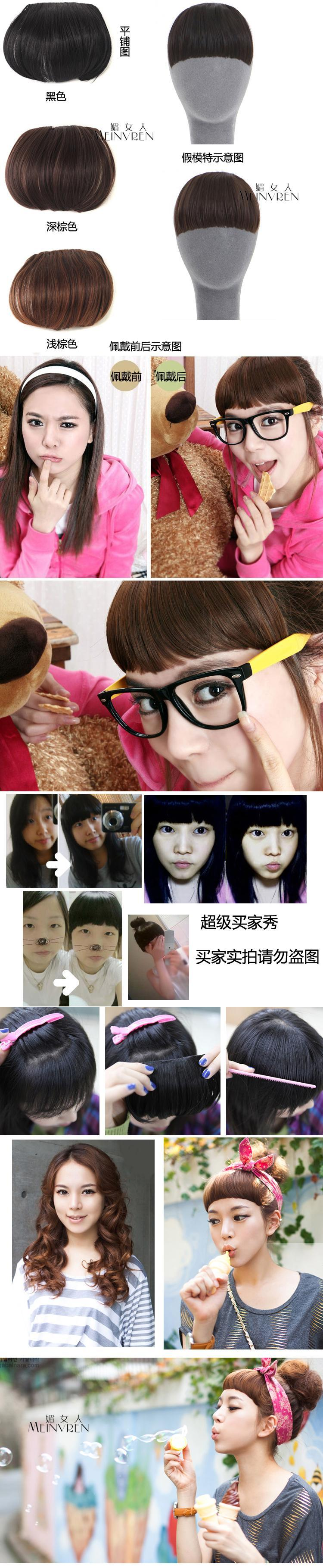 Lemon-tree 2013 New Sweet Girls Essential Matte Women's Natural Seamless Neat Full  Bangs Hairpiece Wig