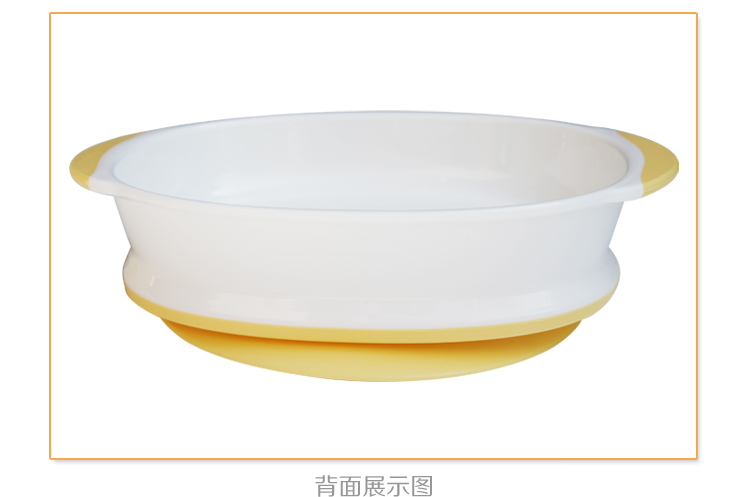 yellow ducklings Infants color yellow duckling slip sucker bowl dishes microwavable bowl ears 330091