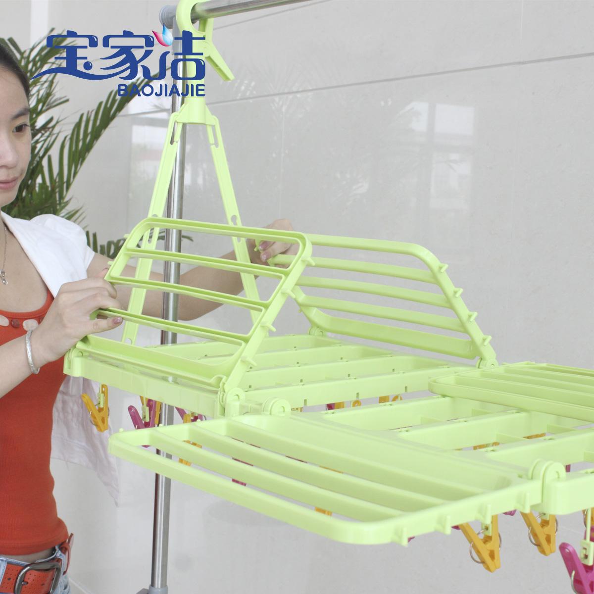 Стенд для сушки вещей Baojiajie Yj/16 /J