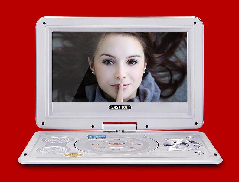 13 高清带电视播放器影碟机 evd 寸便携式 DVD14 移动 AEP126 先科 SAST
