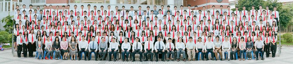 华农农学院,华南农业大学,华农毕业照