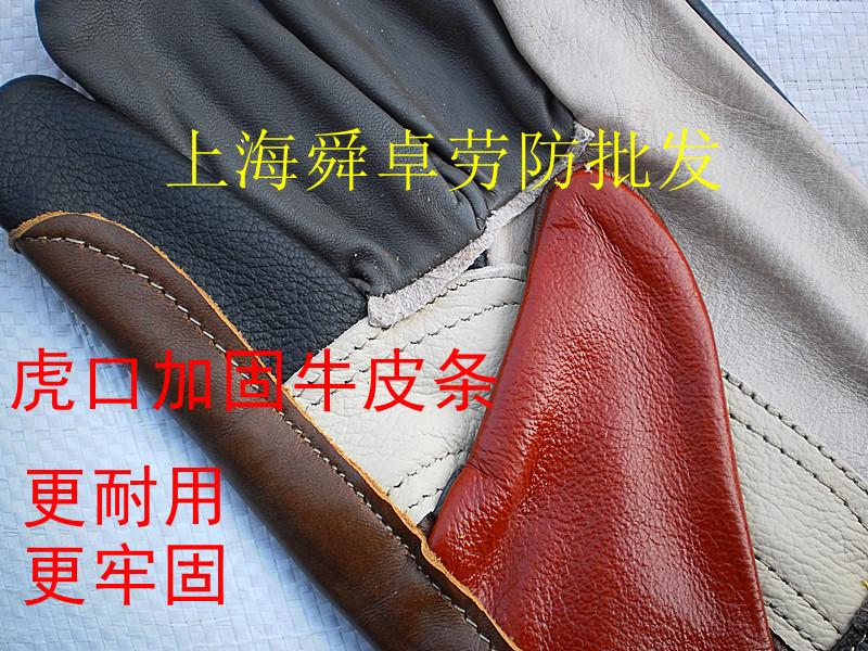 Защитные перчатки Пролом пожара швейных качества замши сварки сварочные Перчатки термостойкие перчатки устойчивостью вырезать кожаный износ