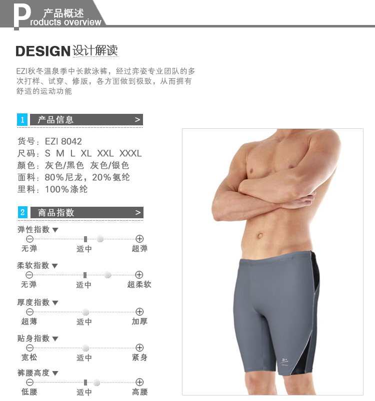 EZISPORTS swimming costume tiles private swimming pools chlorine resistance men Boxer trunks to increase code