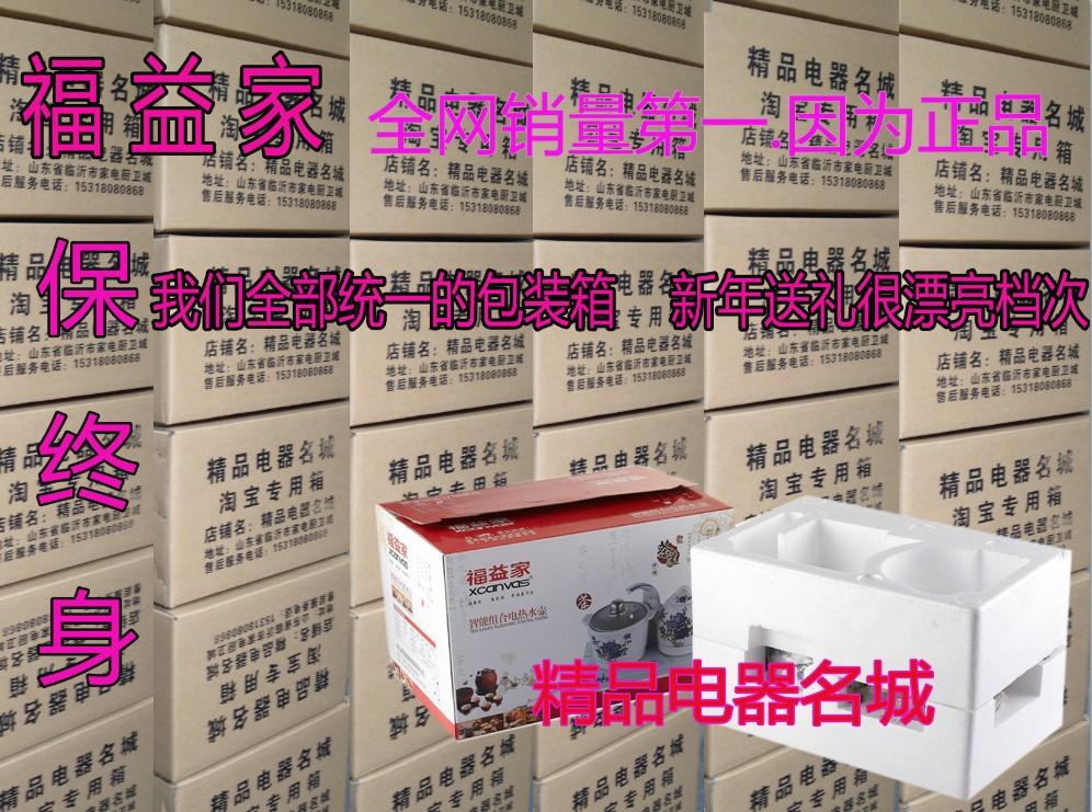 Электрический чайник Подлинные события, Фу Yi f автоматическое керамический Электрический чайник установить цвет, чтобы вскипятить воду в районе Шеунг-шуй чай насосные плюс