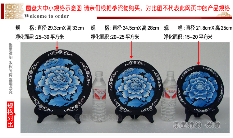 Set Yayun Activated carbon carving 245 to tie the knot knot hi good home decorations wedding decorations wedding ornaments carbon carving gifts