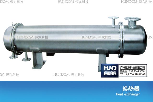 管式油水换热器