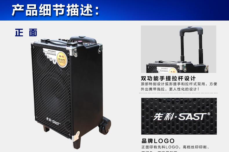 热款9002大功率8寸户外拉杆音响摆摊促销专业电瓶音响图片_16