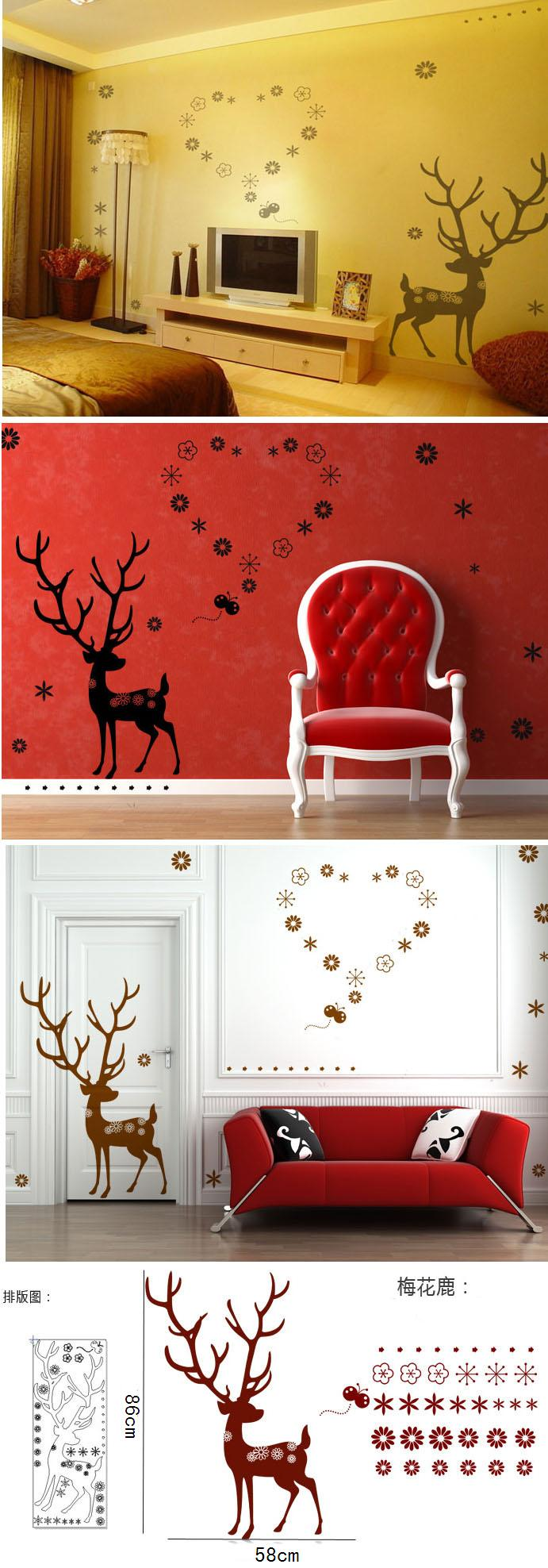 Philippines cat Christmas deer Christmas decoration shop window stickers glass stickers living room bedroom TV backdrop stickers