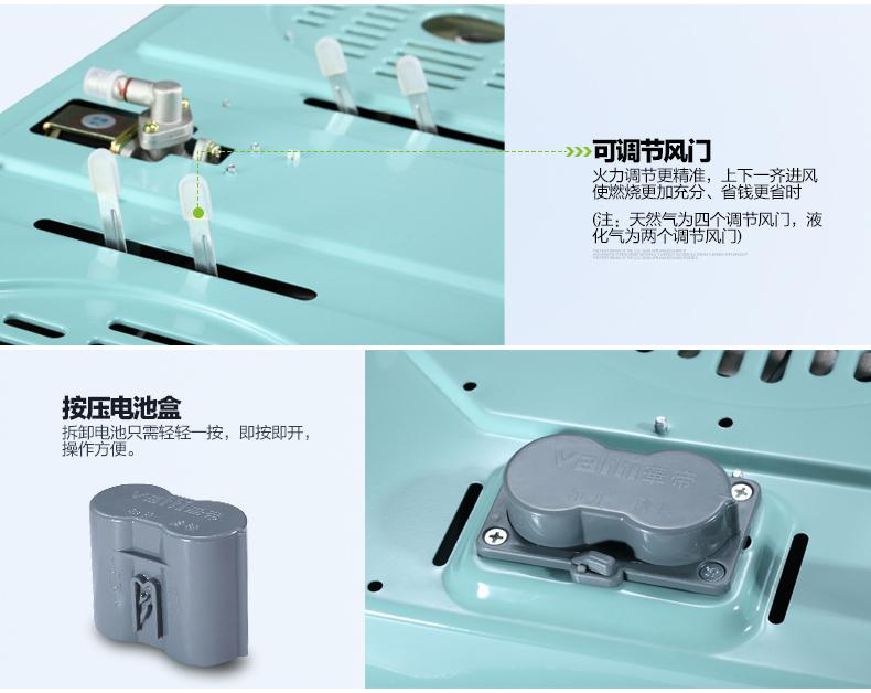 抽油烟机套装抽烟机灶具套装 4 i12001 i10002B i11019 华帝 Vatti