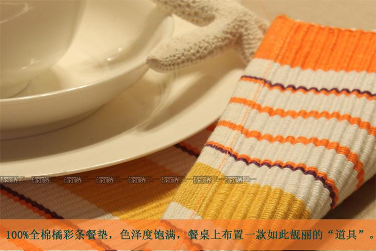 Wepsi E furniture orange striped cotton fabric dining table pads/mats/tablecloths